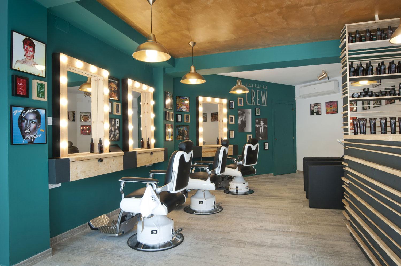 Instalaciones de Las Barberas de Sevilla en el centro de Sevilla