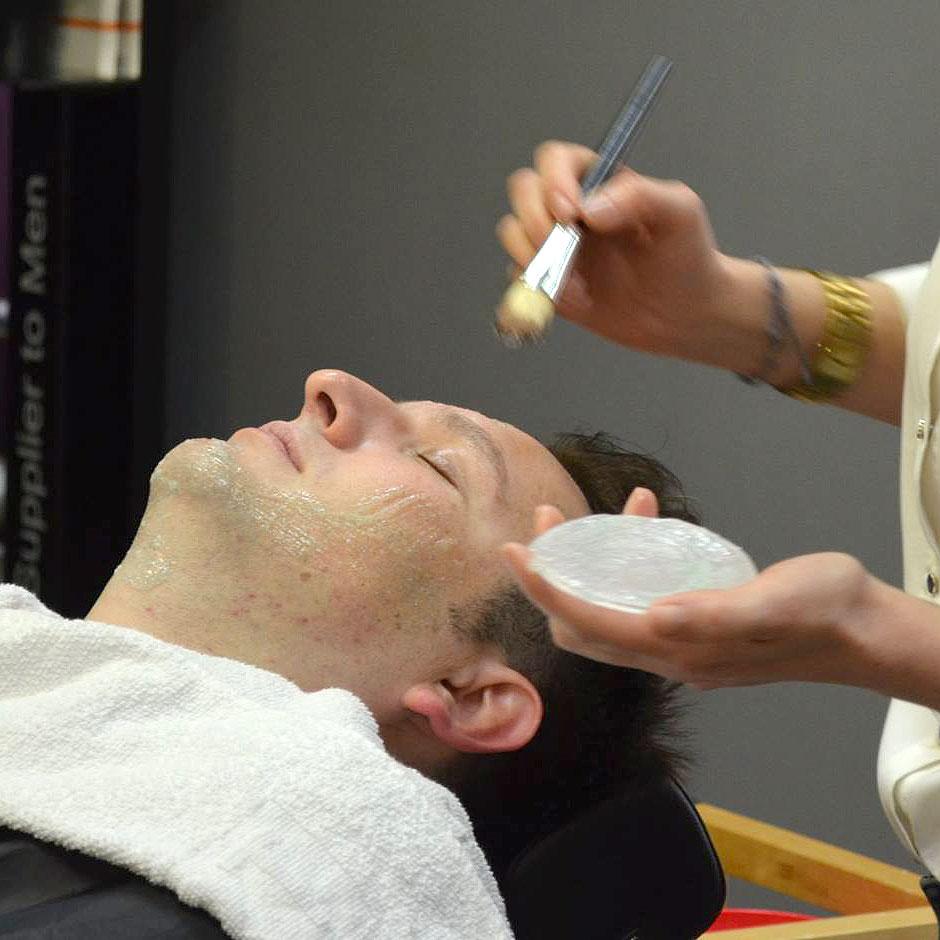 Peeling Facial para Hombre en Sevilla